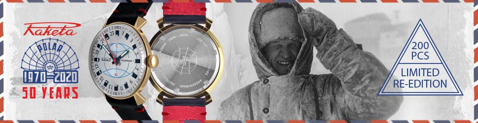 Revivez à votre poignet les émotions liées à la conquête de l'Antarctique !